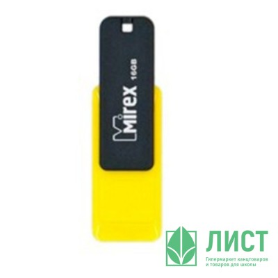 Флеш диск 16GB USB 2.0 Mirex City желтый Флеш диск 16GB USB 2.0 Mirex City желтый